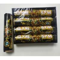 Дум бум 4,5 гр (цена за 1 пачку)